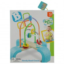 Blue Box Bendy Bead Chaser