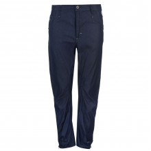 Женские джинcы G Star Raw Mentor Loose Ladies Jeans