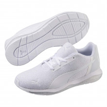 Мужские кроссовки Puma Cell Ultimate Trainers Mens