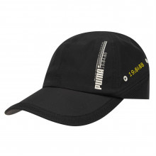 Мужская кепка Puma Energy Cap Mens