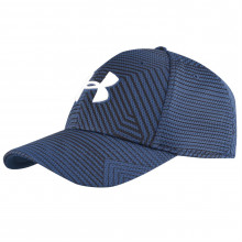 Мужская кепка Under Armour Print Blitzing Cap